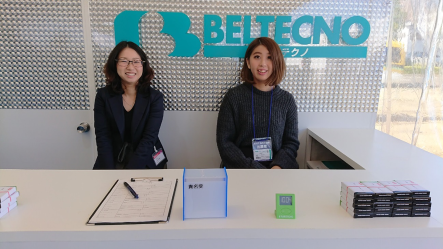Beltecno staffs at exhibition-2.png