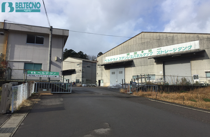 Gifu-plant.png